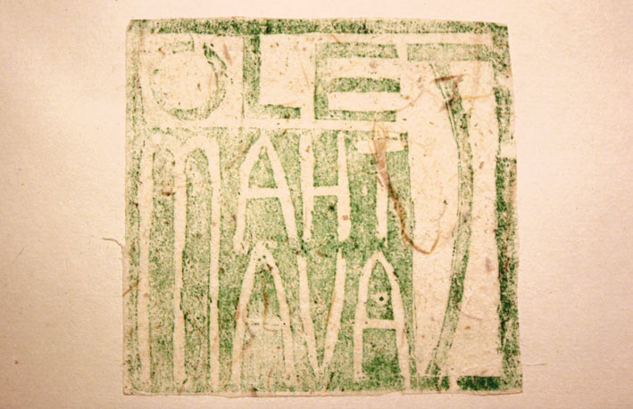 Olet mahtava / You are wonderful / 各美其美             (2012)