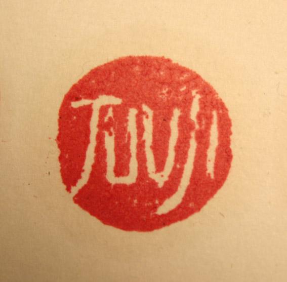 Tuuli / wind /风             (2012)