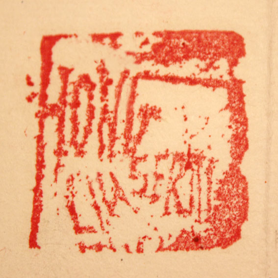 Hong Liu-Sertti             (2012)