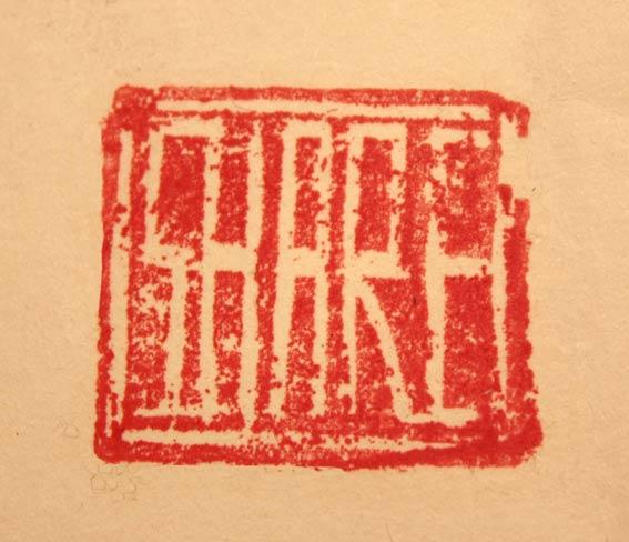 Share / 共享             (2012)